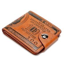 Hot Sale Fashion Men wallet short design Brand men's wallets mini PU Leather dollar price purse credit card holders 2 colors
