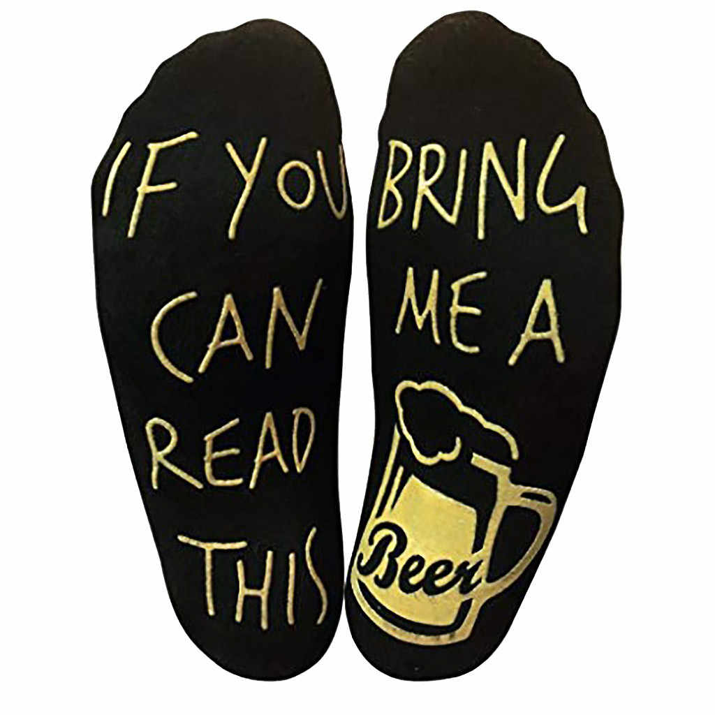 If You Can Read This Bring Me A Beer Funny Ankle Socks For Beer Lovers  funny socks Casual Calcetines  skarpetki  new HOT SALES