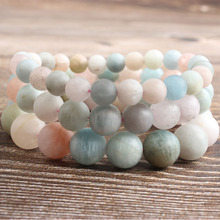 LanLi  6/8/10mm Natural Jewelry Frosted morgenite stone beads Bracelet Charms Yoga Women meditation amulet .