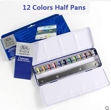 WINSOR&NEWTON Cotman solid watercolor paint 12/24 colors Half Pans set metal box packing pigment art drawing paint
