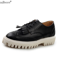Cheap Mans England Brogue Style Casual Shoes Flat Platform Lace Up Tassel Quality Heighten Carving Skidproof