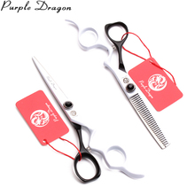Z9016 6'' 17.5cm White/Black Professional Human Hair Scissors Hairdressing Cutting Shears Thinning Scissors Hair Styling Tools buy 3 get 1 gift brainbow hair styling tools set 6 0inch hair scissors cutting