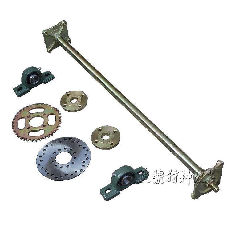 610mm Rear Axle Assy With 428# 37T Sprocket 160mm Brake Disc