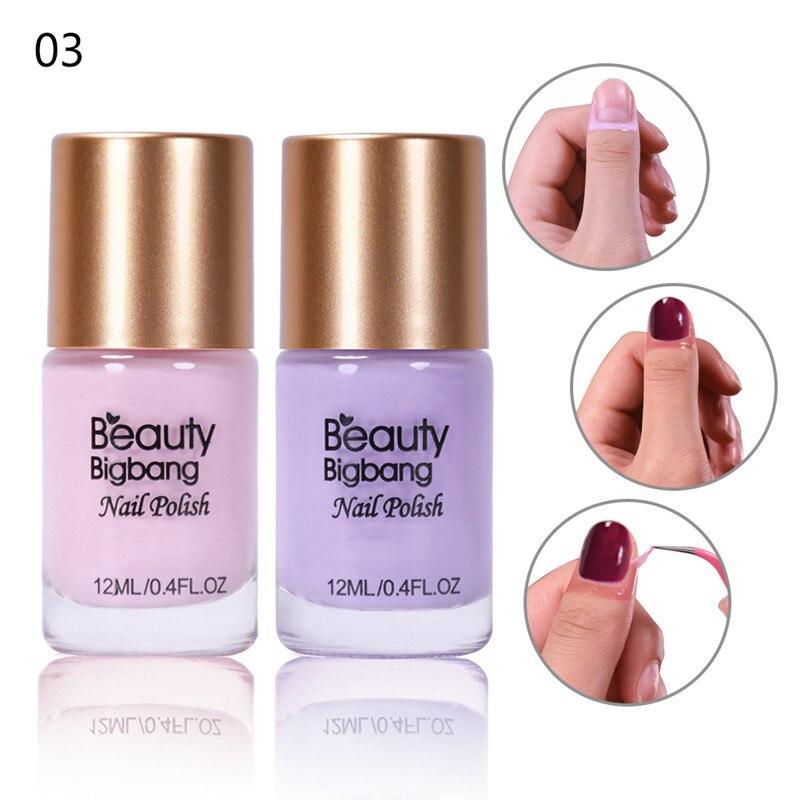 12ml Peel Off Liquid Nail Tape Latex Cuticle Protector For