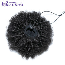 High Puff Afro Kinky Curly Wig Ponytail Drawstring Short Afro Kinky Pony Tail Clip in Afro Kinky Curly Ponytail For Women(China)