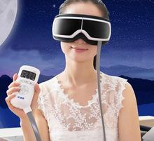Eye instrument eye massage device eye nanny glasses eye protection instrument myopia blindages foment