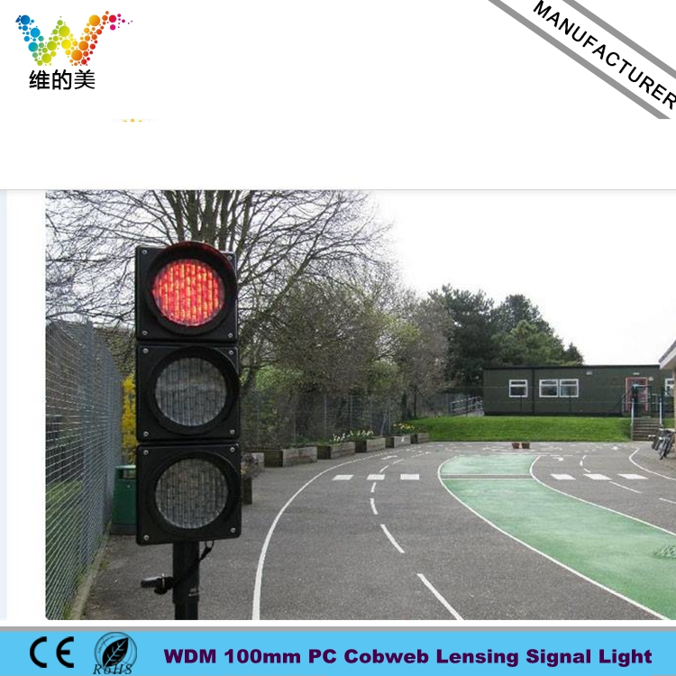 WDM Mini 100mm PC Cobweb Lensing Garage Parking Lot Signal Light