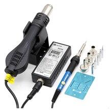 Yarboly 8858 Hot Air Bower Heat Gun Hair Dryer Soldering Hairdryer Gun BGA Rework Solder Station