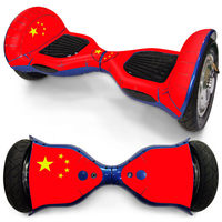 Hoverboard Wrap Cover Sticker For 10 Inches 2 Wheels Self Balancing Electric Scooter Protecter Hover Protective