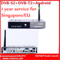 Qbox receptor hd a8 más la caja androide dvb s2 dvb t2 del dvb-c a8 plus android iptv Receptor de Satélite + 1 año para singapur europa