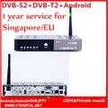 Qbox receptor hd a8 mais caixa android dvb s2 dvb t2 dvb-c a8 além disso android iptv Receptor de Satélite + 1 ano para cingapura europa