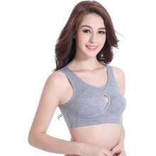 Womens Seamless Exercise Breastfeeding Underwear Nursing Bra Sports Yoga Sleeping BraletteClothing For Pregnant Maternity Sep20