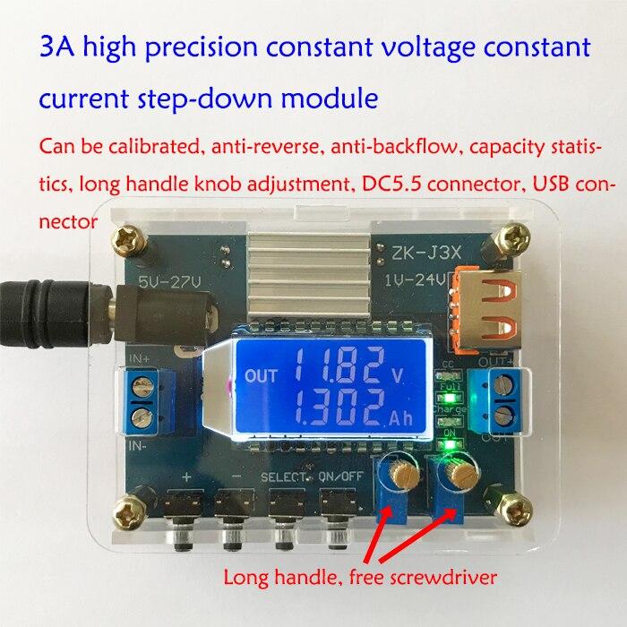 Высокоточный понижающий преобразователь постоянного тока, модуль питания CC CV, 1-24 В, 3 А, Регулируемый источник питания, вольтметр, амперметр