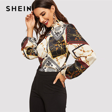 Multicolor Frilled Neck Blouse