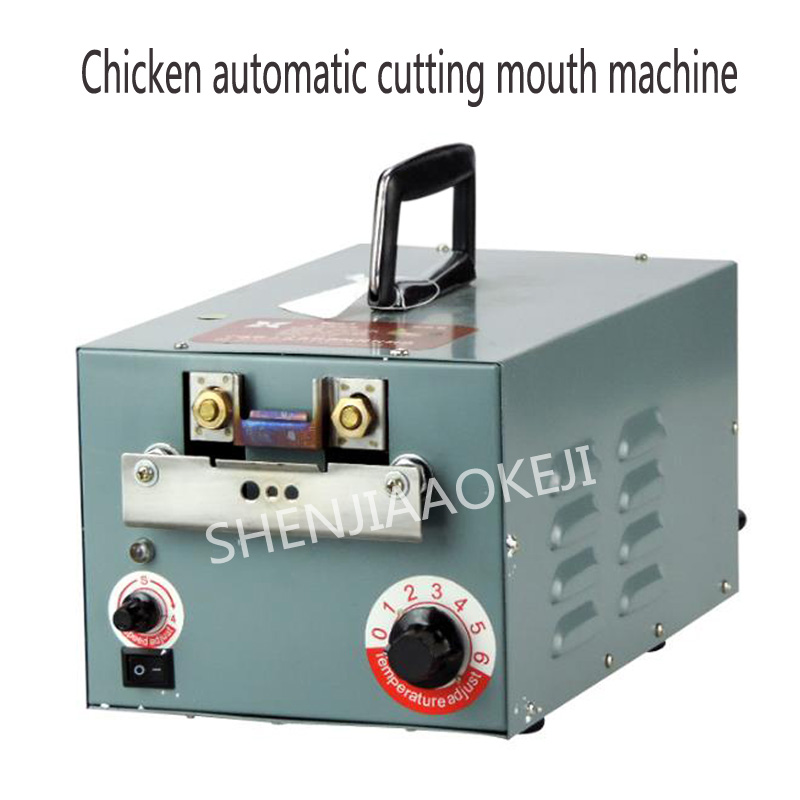 Automatic cut chicken mouth machine Chicken mouth cutting machine Full new chicken equipment Automatic mouth breaker 1PC chicken school