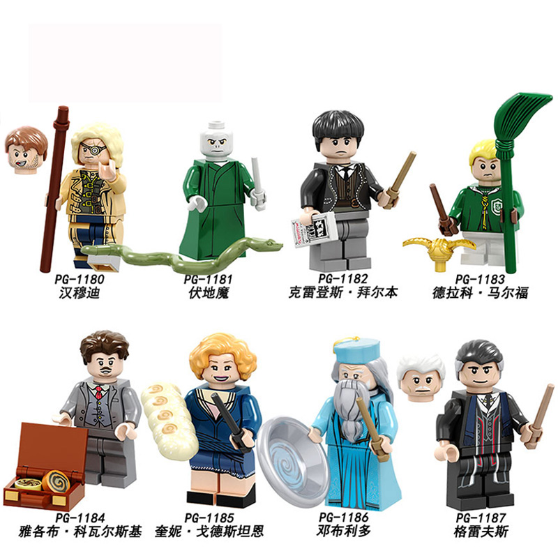Legoings 71022 Harry Potter Figures Hermione Granger Lord Voldemort Ron Draco Malfoy Building Blocks Bricks Toys Christmas Gift #1