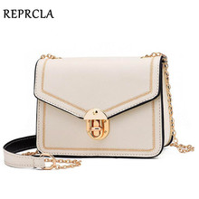 REPRCLA 2019 Summer New Women Bag Handbags Chain Strap & Lock Shoulder Crossbody PU Leather Small Messenger Bags