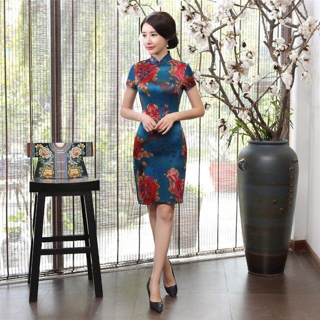 84782ee49cf3 Shanghai Story Nuovo Arrivo di Estate Breve Qipao Cheongsam Floreale del  Vestito Abbigliamento Tradizionale Cinese Oriental