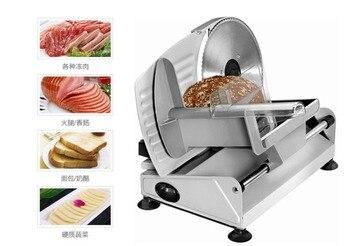 110V/220V 150W electric Slicer Household Lamb slice meat Slices of bread Hot Pot Desktop Meat cutting machine