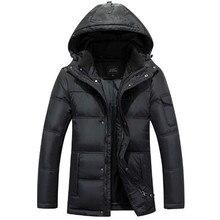 Men Thick Warm Winter Down Jackets Men Waterproof Jacket Coat Casual Fashion Male Overcoat Parka