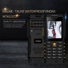 Get more info on the Ioutdoor T2 IP68 Waterproof Rugged intercom Walkie-Talkie Mobile Phone Strong Singnal Flashlight Long Standby Power Bank P010