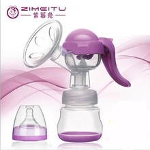 New Arrive150ML Breast Milk Pumps Baby Nipple Pump women Feeding Manual Breast Pump BPA FREE With retail box