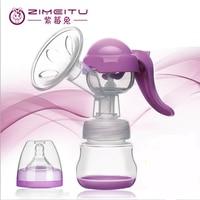 ZIMEITU Breast Pumps New Arrive 150ML Milk Pumps Baby Nipple Pump women Feeding Manual Breast Pump BPA FREE With retail box