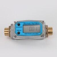 กังหัน Flowmeter Liquid ดีเซลอิเล็กทรอนิกส์ดิจิตอลขนาดเบนซินเติมน้ำมันเมทานอล K24 Flow Meter