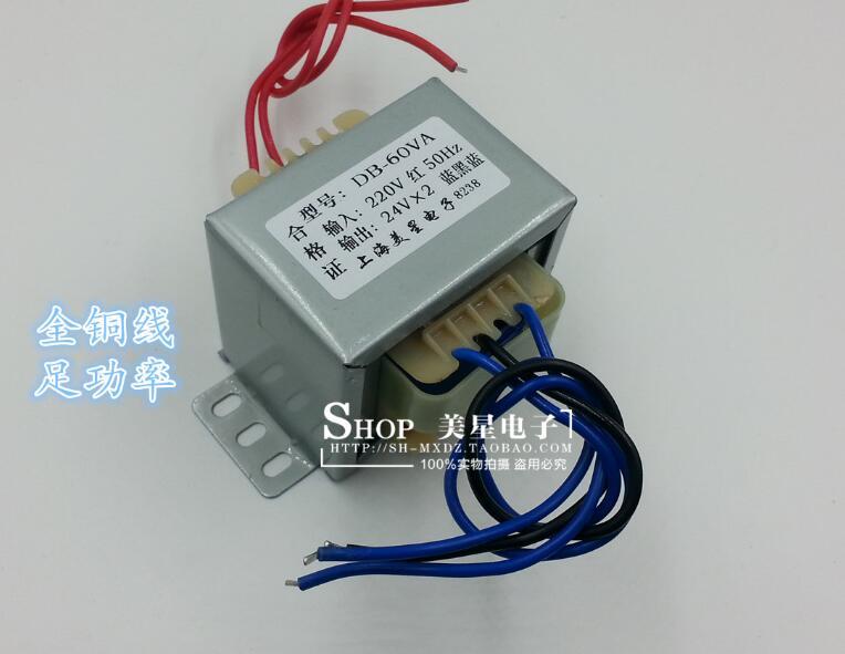 24V-0-24V 1A Transformer 60VA 220V input EI66 Transformer power supply transformer 22v 0 22v 1 35a transformer 220v input 60va ei66 40 multimedia active speaker constant voltage power amplifier transformer