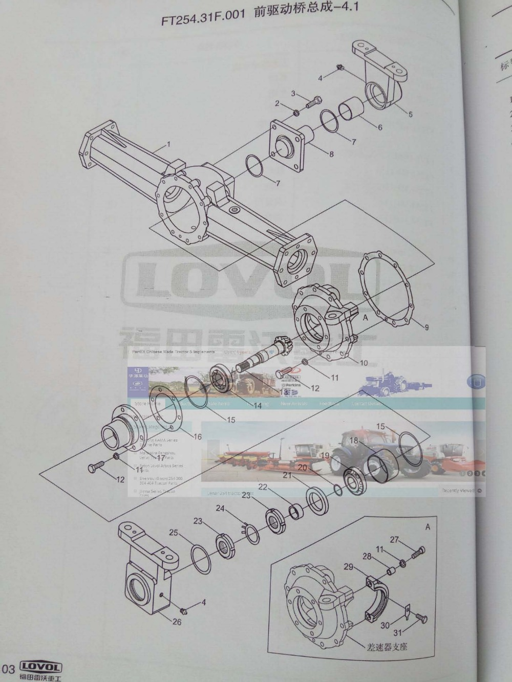Foton Tractor Wiring Diagram Schematic Diagrams Old Benye Chinese Images Ford Diesel