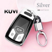 Car Styling Key Rings Protection Cover Sticker for Audi A4 B9 A5 S5 Q7 TT Protect Shell Case Interior auto Accessories