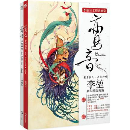 2pcs/set Color Painting& Line Drawing Book For Ancient Beauty Characters Flower Wing