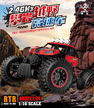 1:16 Power Climbing Crawler Off Road Monster 2.4G Racing Car Vehicles Children Electric RC Toys Gift
