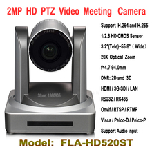 2.0 Megapixel 20x Zoom PTZ Video Conference Camera With HD-SDI IP HDMI Interface For Tele-education, Lecture Capture Meeting