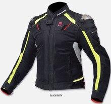 JK – 63 titanium alloy jacket Drop the motorcycle jacket road cycling jacket summer jacket