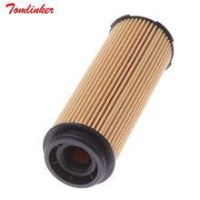 Автомобильный масляный фильтр подходит для bmw 1 f20 2 f22 3