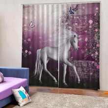 """Антиуф затемненные шторы 3D эффект лошадь ткань Оконные Занавески для гостиной спальни фиолетовые шторы толстые термальные 6"""" x 59"""""""