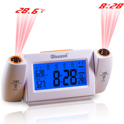 Brand New LCD Snooze Dual Projection Clock Digital Alarm Clock Clapping Voice Controlled