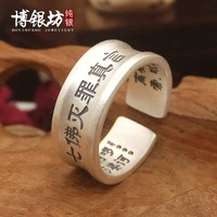ring Seven Buddha crime prophecy mustard Ring tail ring female lovers alive heart sutra to buddhist monastic discipline