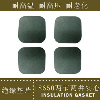 1000pcs 18650 lithium insulating spacers battery pack flat adhesive gasket 18650 battery Barley Paper for 4 parallel connection parallel