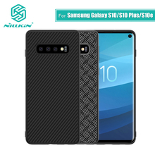 Nillkin Synthetic fiber Carbon PP Plastic Back Cover for Samsung Galaxy S10 Case 5.8 thin for Galaxy S10 Plus / S10e case 6.1