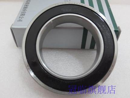 Cost performance 17*40*12mm 7203C 2RS SU P4 angular contact ball bearing high speed precision bearings cost performance 20 47 14mm 7204c su p4 angular contact ball bearing high speed precision bearings
