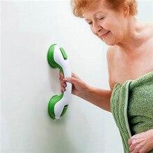 Безопасности, помогая ручка нескользящие Поддержка Туалет Bthroom безопасный Grab Бар Ручка вакуумной присоски перила сцепление ZJ119