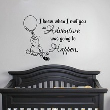 Winnie the Pooh Quote Decal Kids Room Wall Sticker Vinyl Hot Air Balloon Baby Bedroom Decor Nursery Home Poster AY1922