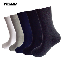 YEADU 5 Pairs Lot Autumn Winter Fashion Harajuku Men S Socks Cotton Business Dress Crew Sock