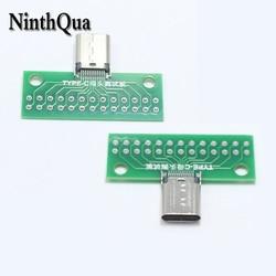1 sztuk USB 3.1 typu C złącze 24 Pin gniazdo żeńskie gniazdo adaptera do drutu lutowniczego i kabla 24 P płytki PCB