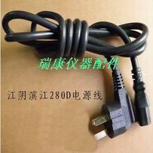 Jiangyin Binjiang sterilizer accessories YX-18/24LDJ280D power line / power line high pressure steam sterilizer