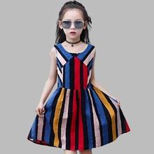 цена на Girls Dress Summer Vestido Menina Colorful Stripe Party Dress For Girls Teenage 100% Cotton Kids Girls Clothes 6 8 10 12 14 Year