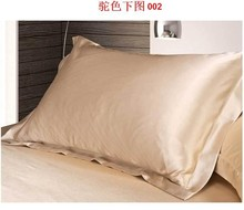 Silk Pillow Cover Standard single Pillowcase Solid Case Gray/White/Black/Pink/Purple 1pc or 5pcs/Lot Free Shipping