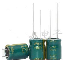 Capacitador electrolítico de 400V, 6,8 UF, 6,8 UF, 400V